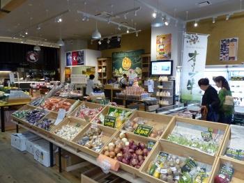 大阪府交野市のニュース|BIGLOBEニュース