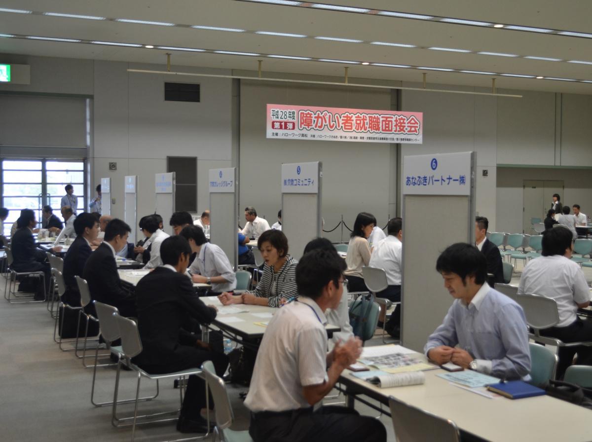 経済ニュース | 香川経済&企業...