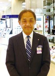 展 2020 高松 北海道 三越 物産