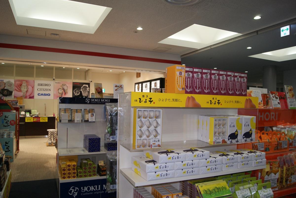 高松空港が台湾桃園国際空港と連携 | 香川経済レポート社