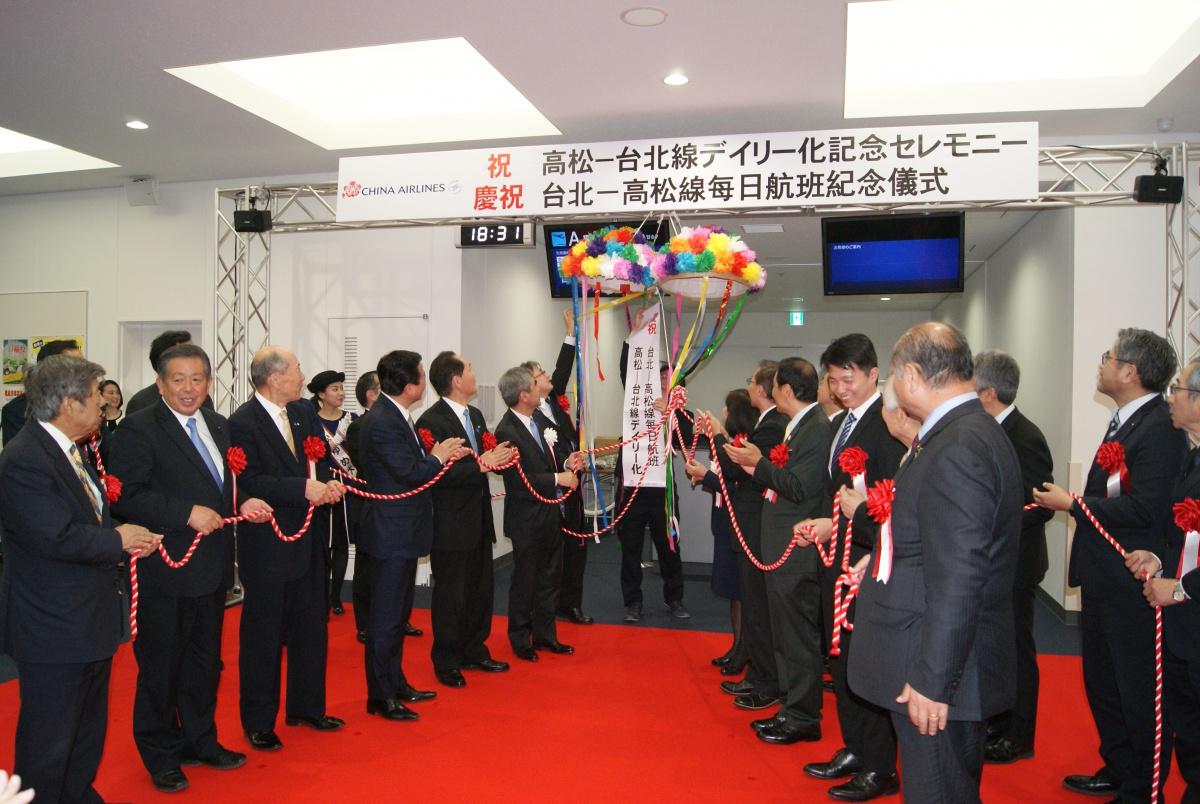 THE KAGAWA TODAY | 香川経済レポート社